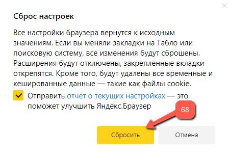 Как скачать и установить Яндекс браузер для Windows